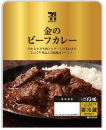 img_souzai_curry.jpg